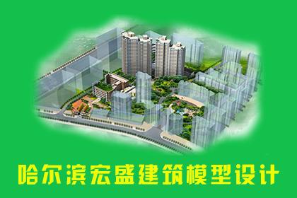 合肥别墅模型