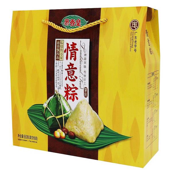 裹香皇情意粽礼盒650g-1.jpg