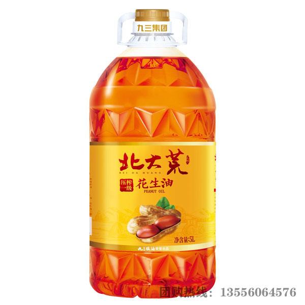 北大荒压榨浓香花生油5L-111.jpg