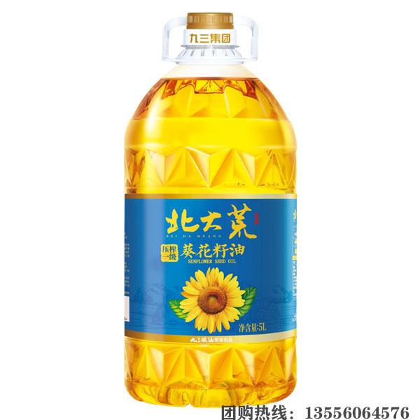 北大荒葵花籽油5L-111.jpg