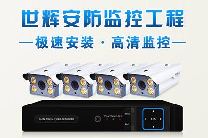 荆州沙市监控摄像头