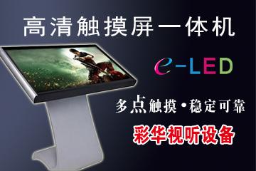 深圳大金中央空调总经销