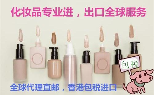 美容产品2.jpg