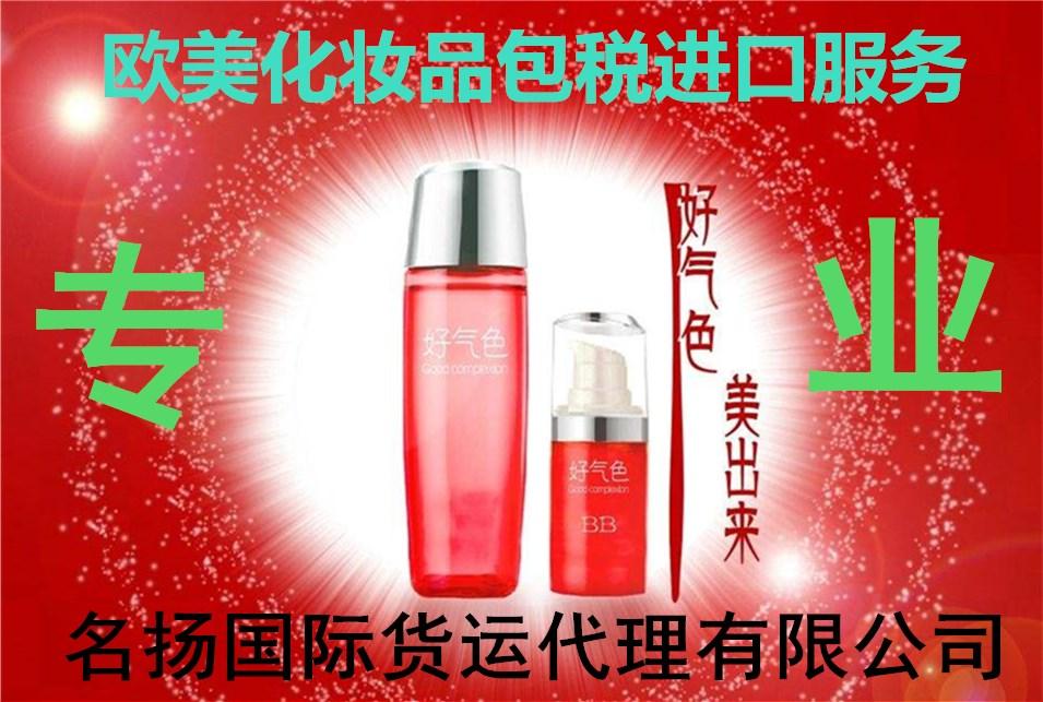 化妆品5.jpg