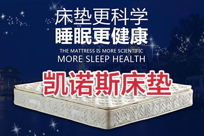 温州床垫生产厂家
