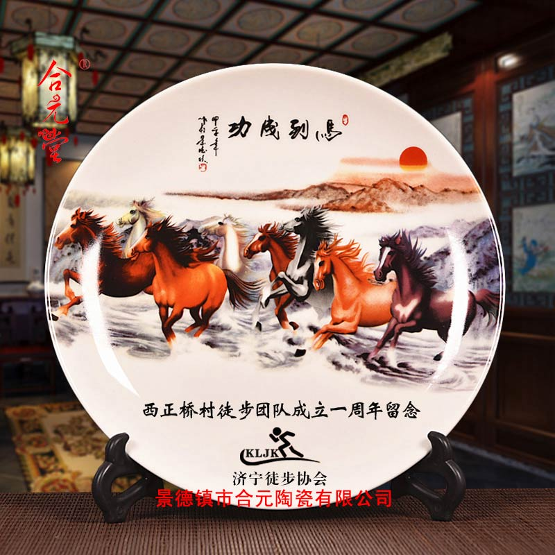 山东济宁西正桥村徒步协会成立一周年纪念盘.jpg
