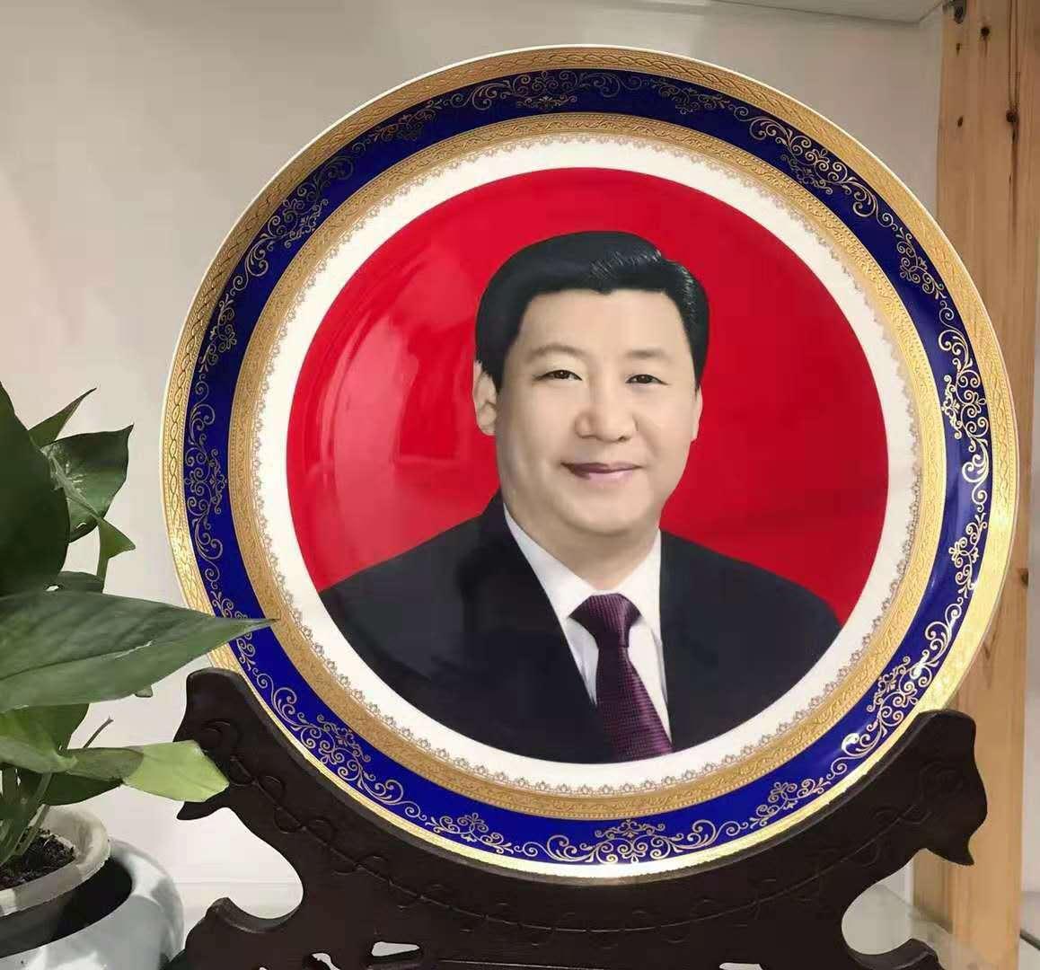 习主席人像纪念盘.jpg