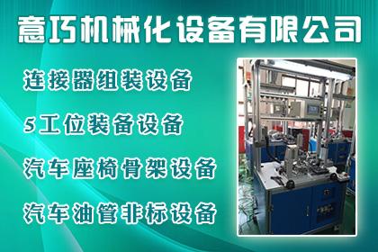 上海钢板画设备销售
