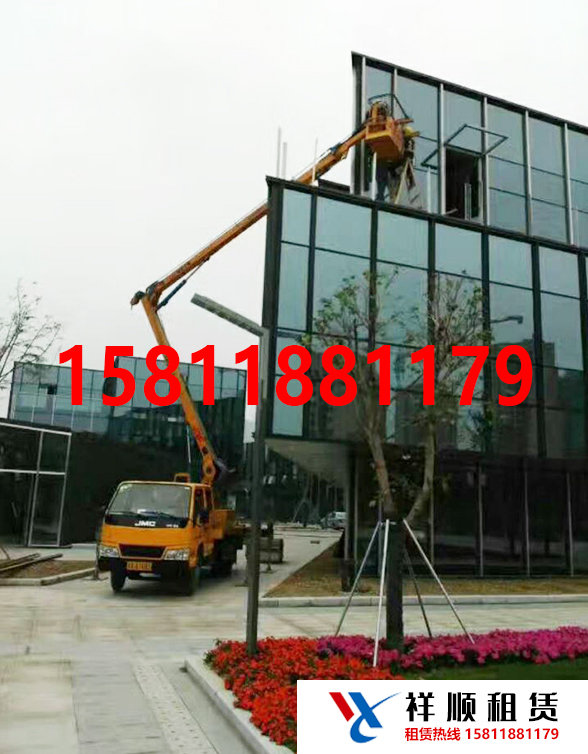 1-1Q1161H3140-L.jpg