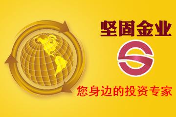 深圳资产评估