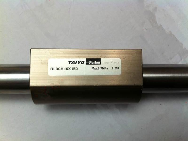 TAIYO 气缸 RL3CH16X150.jpg