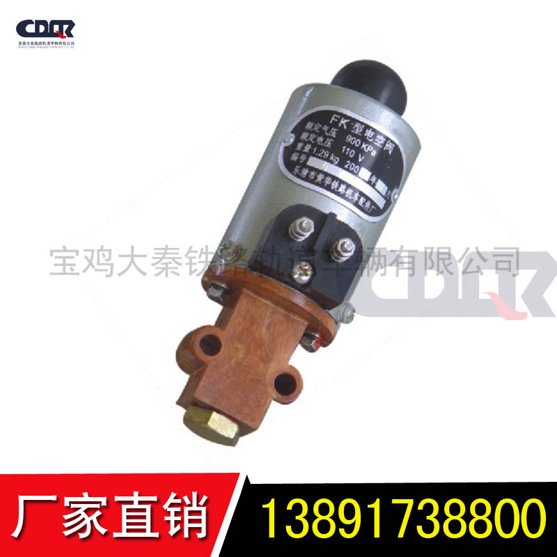 电控阀 无负荷阀TFK4-110(1).jpg
