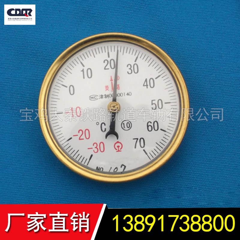 路轨测温表 轨温表 轨温计.jpg