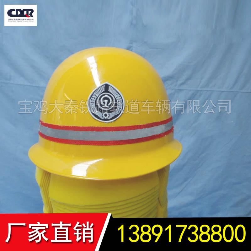 玻璃钢安全帽 钢安全帽.jpg