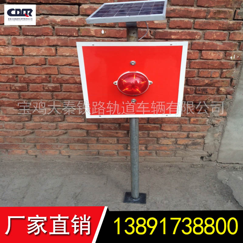 厂家供应铁路配件 组合式太阳能土挡灯.jpg