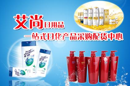 温州化妆造型培训