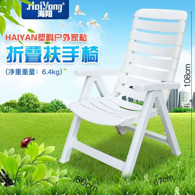 沙滩椅5.jpg