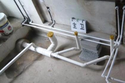 娄底水管维修公司