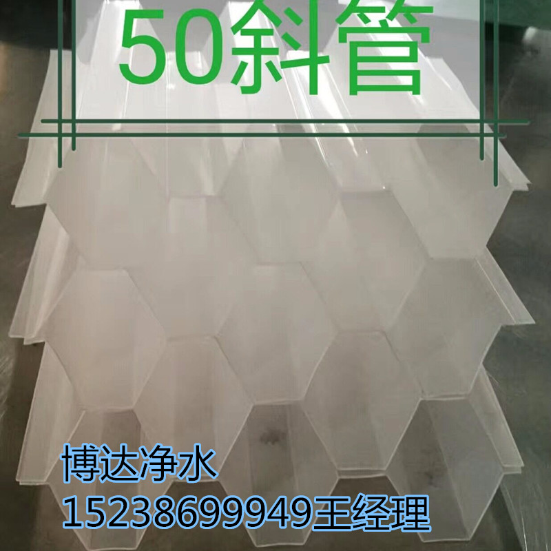 ad2d6b74-f094-4785-8ba3-44b17830a741_副本.jpg