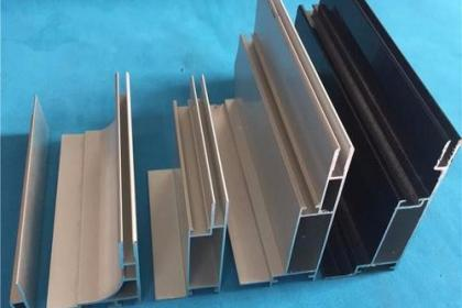 成都工业铝材定制厂家