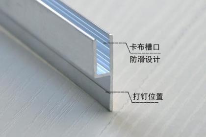 重庆卡布灯箱铝材