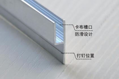 贵阳广告灯箱铝材批发