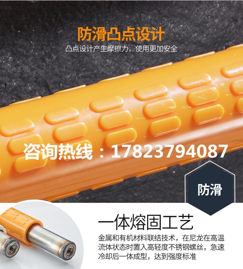 59e444c7N57c09f60_副本.jpg