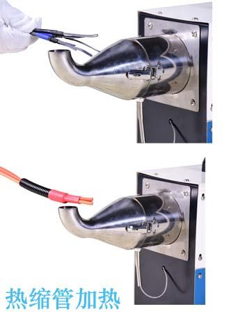 HWIR300B-32热缩管加热机.jpg