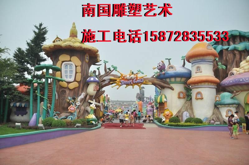 游乐园大门 (2).jpg