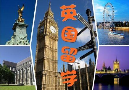 英国留学1.jpg