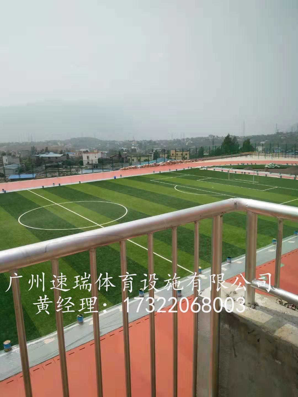 学校新国标13mm混合型塑胶跑道材料面层施工.jpg