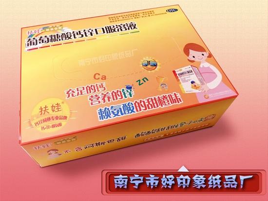 酸钙锌_副本 550.jpg