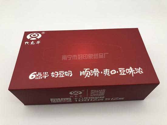 纸巾_副本 550.jpg