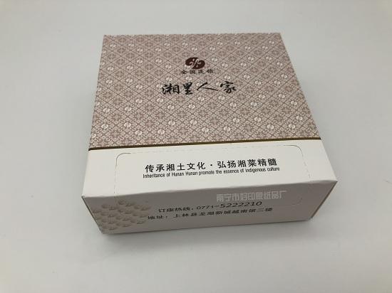 湘里人家2-副本550.jpg