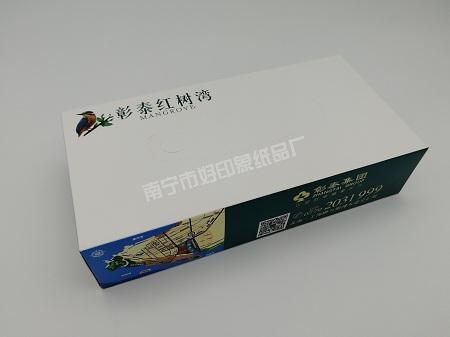 彰泰_副本450.jpg