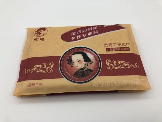 金鸡_副本 550.jpg