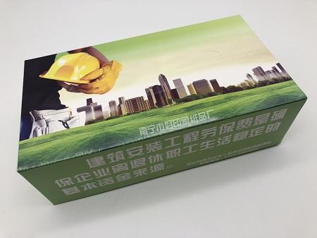 灵山劳保_副本450.jpg