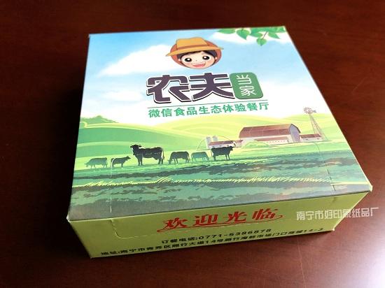农夫当家_副本 550.jpg
