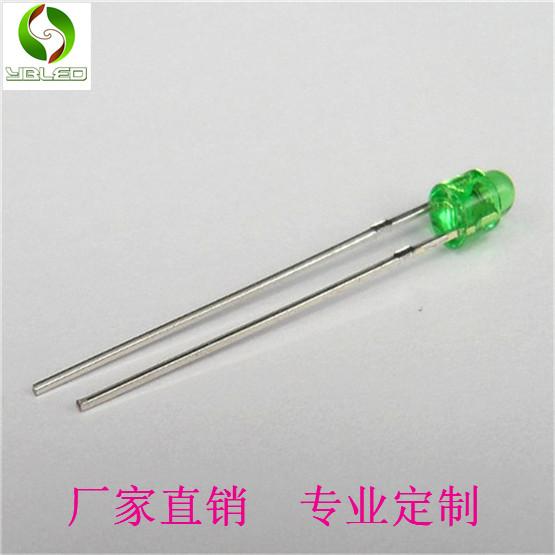 F3异形绿发翠绿透明 1.JPG