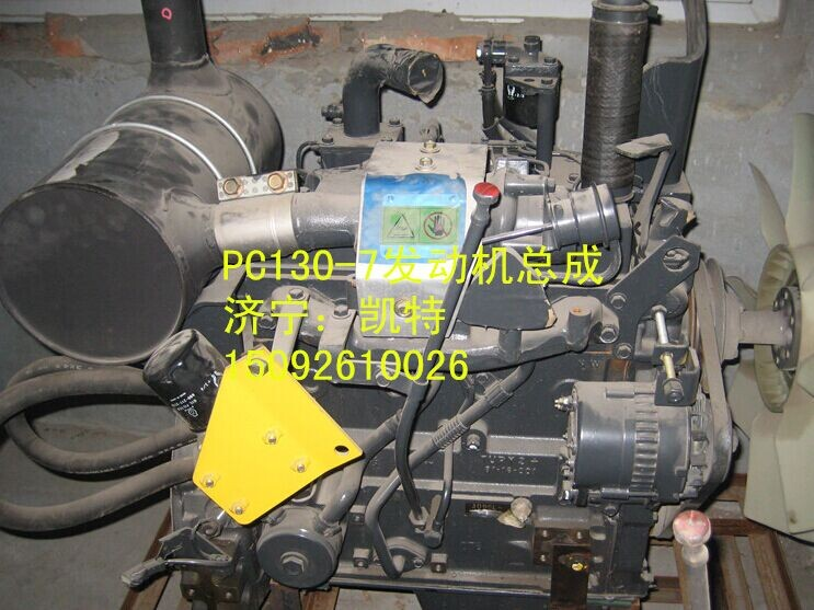 PC130-7发动机总成.jpg