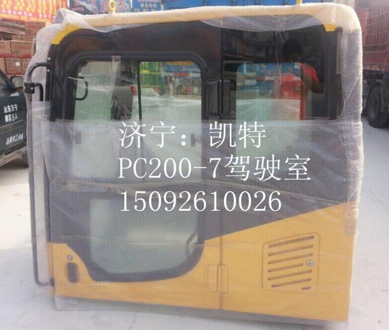 PC200-7驾驶室.jpg