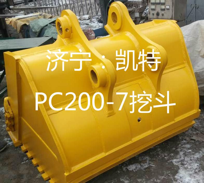 PC200-7挖斗.jpg