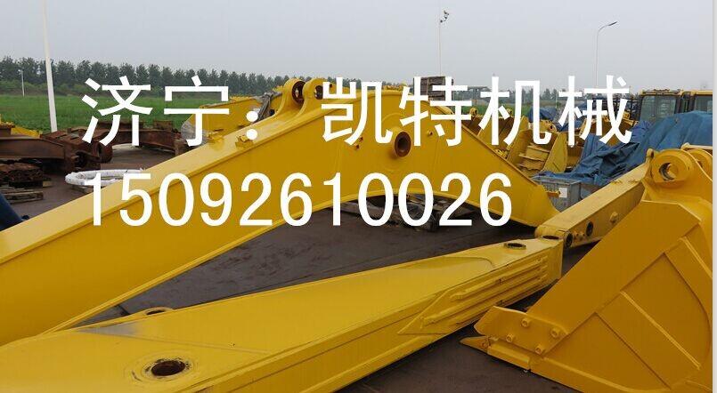 PC300-7加长臂.jpg