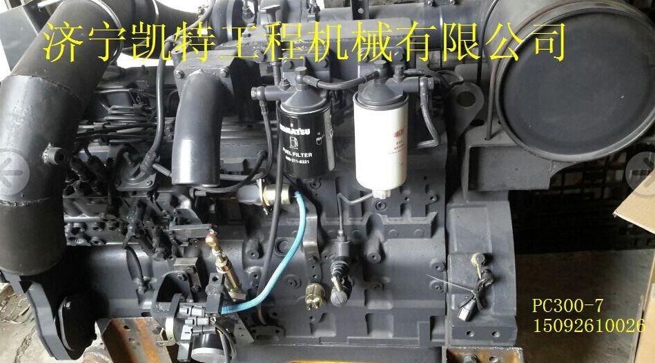 PC300-7发动机总成.jpg