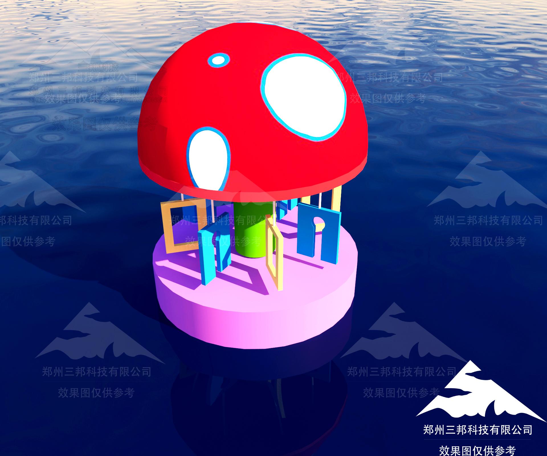 076蘑菇房.jpg
