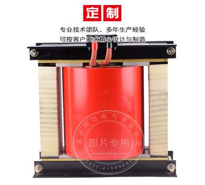 高压浇筑变压器2.jpg