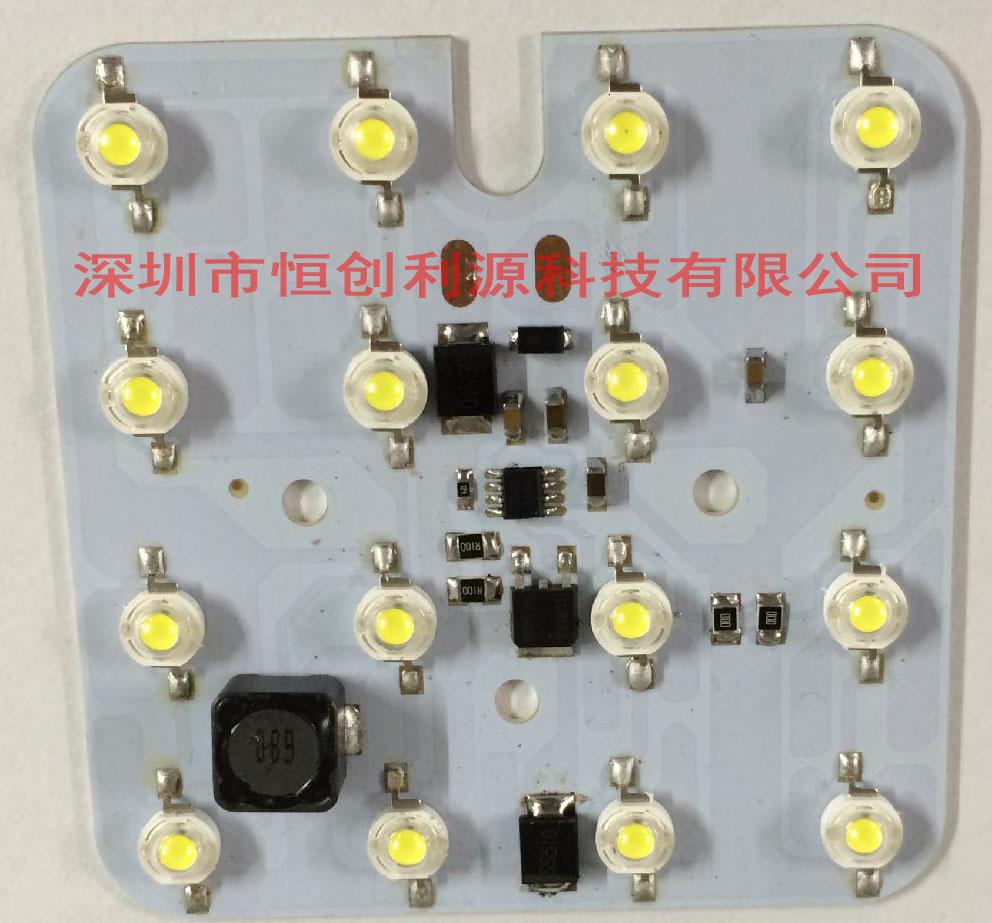 汽车灯板PCBA.jpg