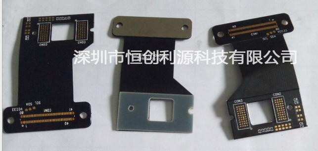 微型投影仪光机.jpg