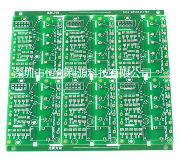 自动电表PCB.jpg