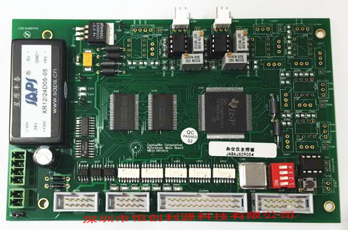 医疗设备主板PCBA.jpg